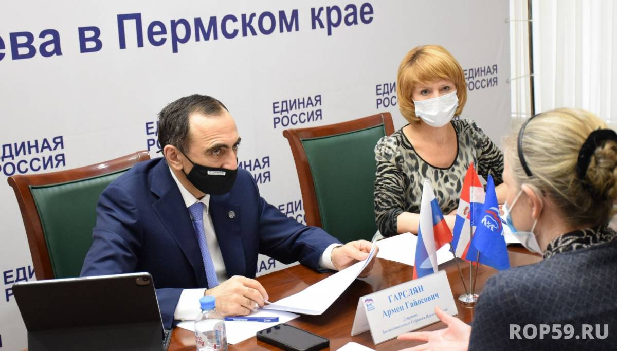 Прием граждан в РОП провел депутат краевого Заксобрания Армен Гарслян