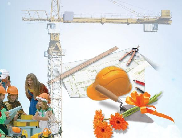 него цвет с днем строителя проектировщика открытка бухту зашел