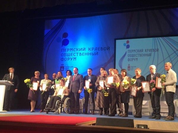 Виктор Басаргин готов участвовать вгубернаторских выборах в предстоящем году