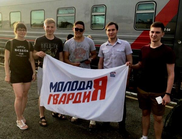 Лидеры молодежных политобъединений представляют Волгоград на«Территории смыслов»