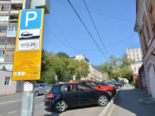 С18сентября время работы платных парковок вПерми сократится начас
