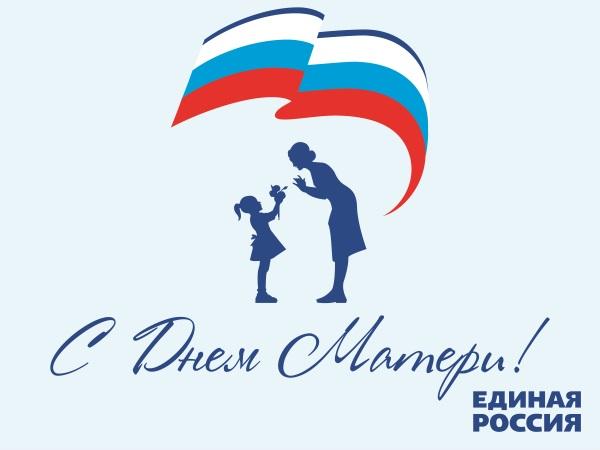 Владимир Синяговский поздравил женщин сДнём матери