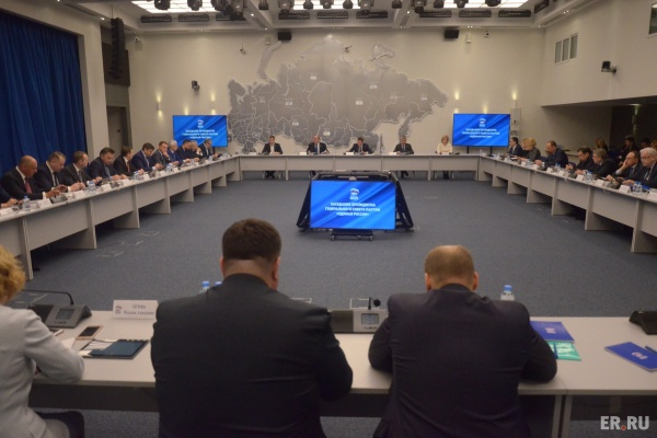 Александр Борисов утвержден управляющим центрального исполкома «Единой России»
