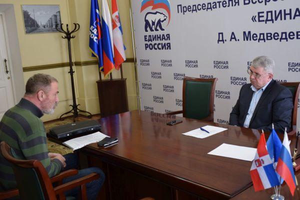 Новым ГФИ поПермскому краю будет Сергей Половников